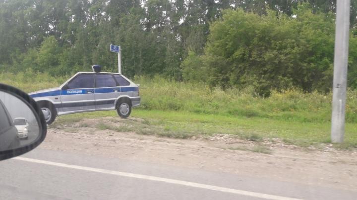 На обочинах трасс расставили муляжи машин полиции