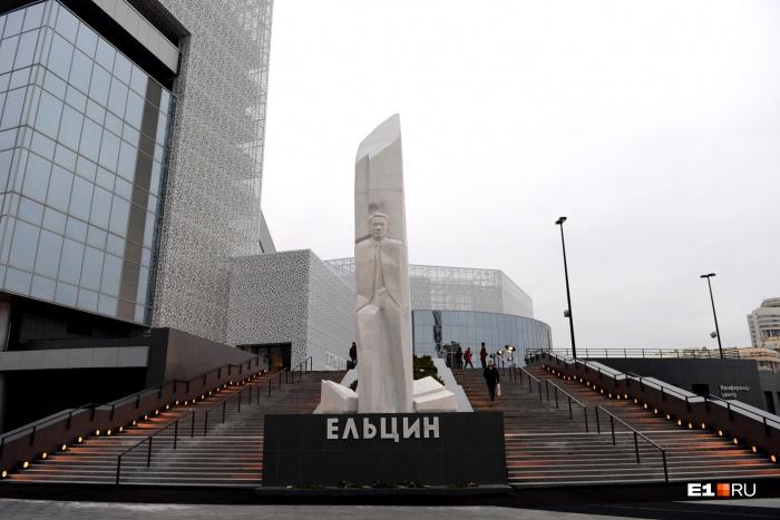 Борис Ельцин учился в Уральском политехническом институте им. Кирова (сейчас — УрФУ) на строительном факультете