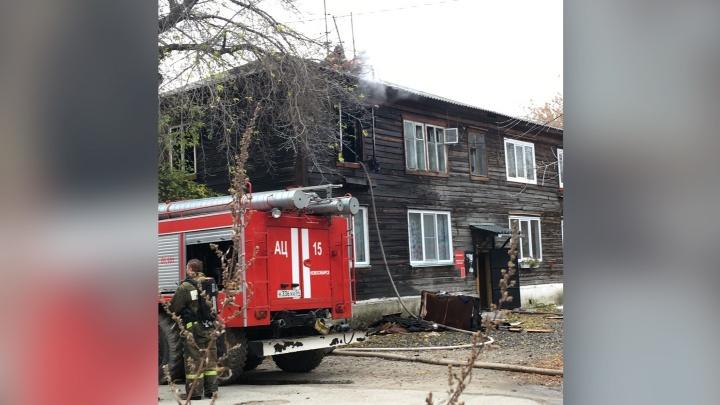 Из горящего дома в Ленинском районе эвакуировались 15 человек