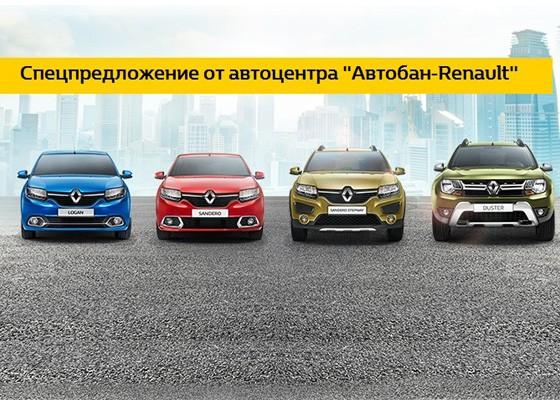 Жители Екатеринбурга смогут оценить выгоды при покупке автомобиля этой осенью