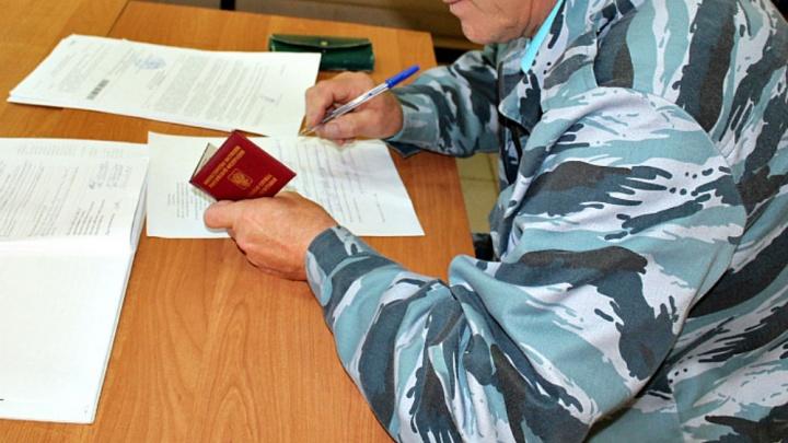 Ярославец заплатил более 100 тысяч рублей, чтобы вернуться в армию