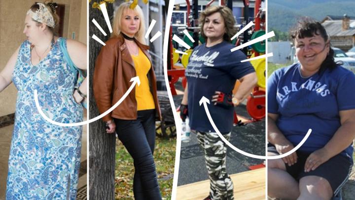 Оставили лишнее в 2019-м: четыре радикальных рецепта похудения с комментариями экспертов