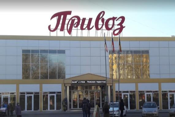 Власти Ростова хотят переселить продавцов с «Привоза» на ГПЗ-10