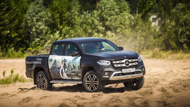Mercedes показал в Новосибирске 5-метровую машину для грибников и дачников