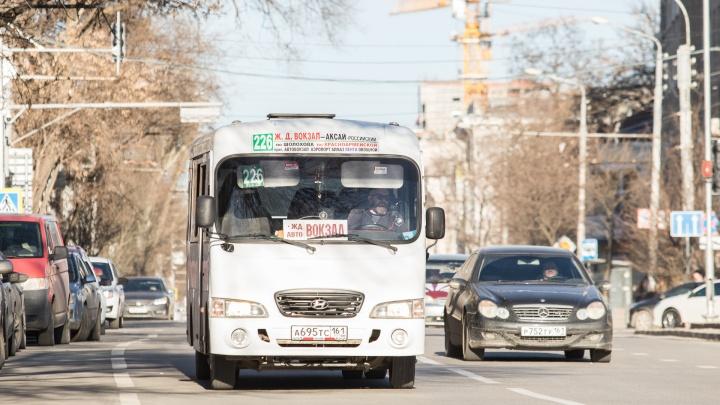 За полгода в работе общественного транспорта Ростова насчитали 10,5 тысячи нарушений