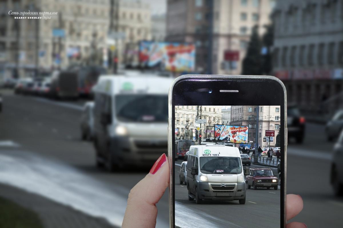 Зафиксировать нарушение можно будет смартфоном или регистратором