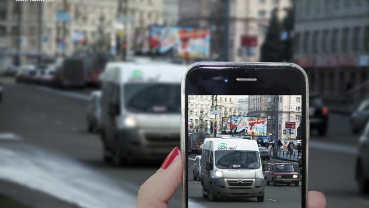 Оштрафуют любители: утверждён список нарушений ПДД, которые можно снимать на смартфон