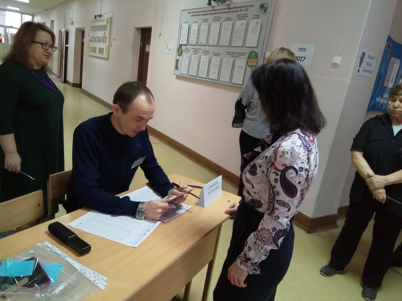 Вход на экзамен только по паспорту