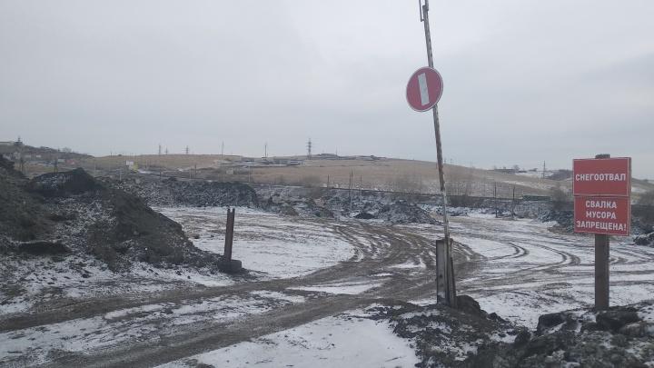 Снегоотвал на окраине «Солнечного» решено закрыть после частых жалоб жителей на шум и грязь