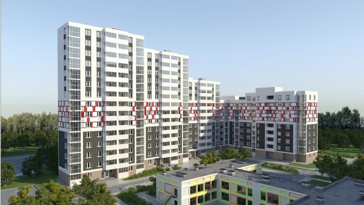 Жители Екатеринбурга смогут без проблем обменять старую квартиру на новую