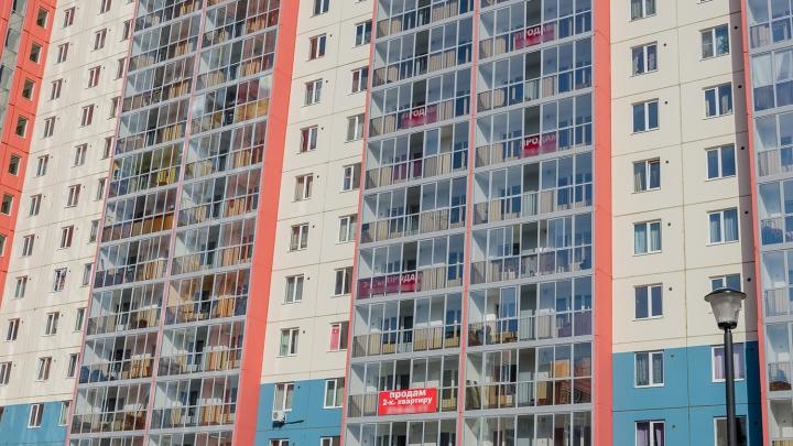 В Новосибирске стали вдвое чаще продавать квартиры с жильцами
