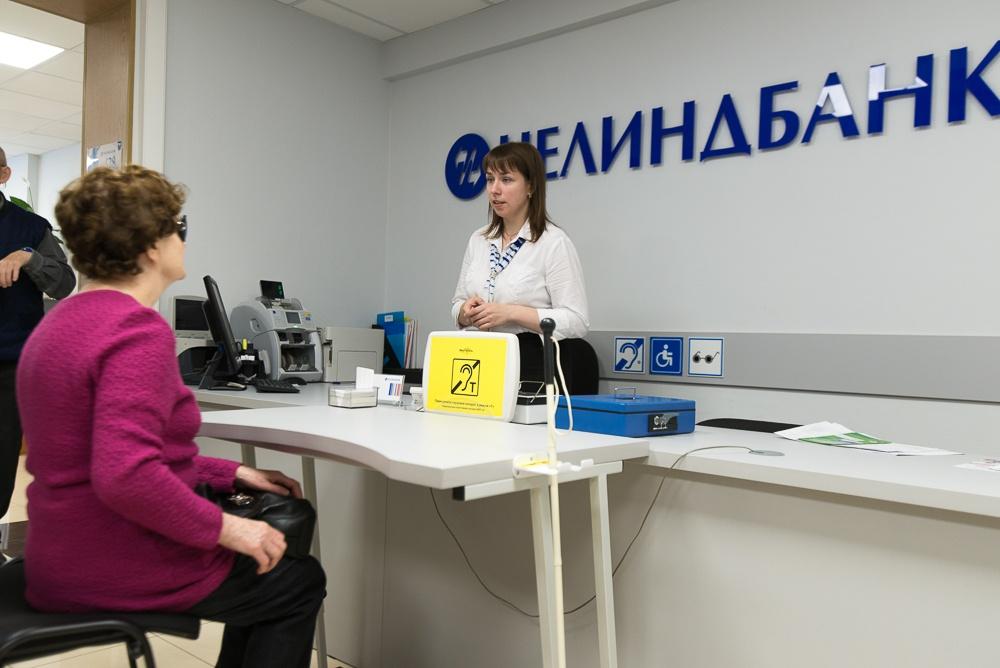 Уральский банк полностью адаптировал свой офис под требования программы «Доступная среда»