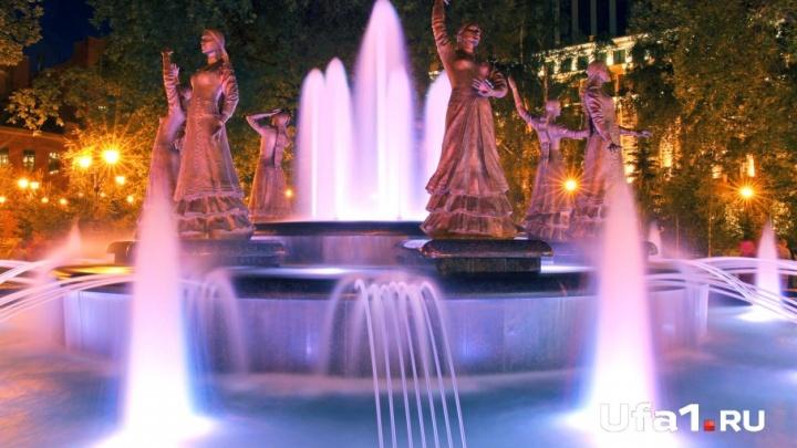 В октябре у жителей Башкирии будет дополнительный выходной