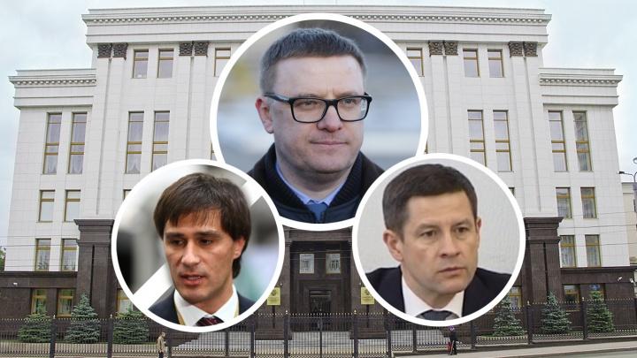 Алексей Текслер назначил зама, который займётся промышленностью и саммитами-2020 в Челябинске