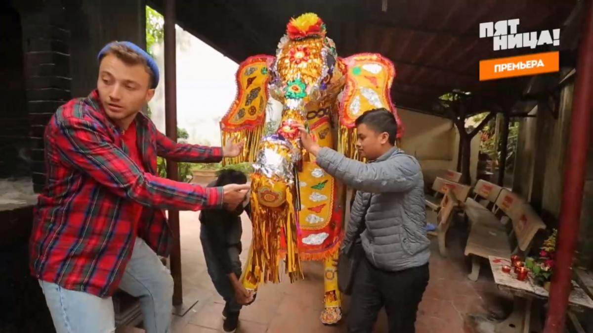 За эту фигуру слона Антон заплатил почти 13 тысяч рублей