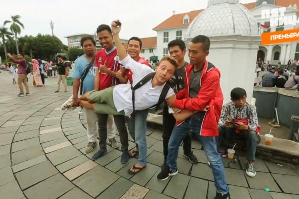 Главной особенностью жителей Джакарты ведущий назвал их доброжелательность и открытость