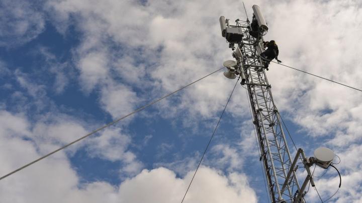 Роскомнадзор определил, какой оператор строит вышки для 4G быстрее конкурентов