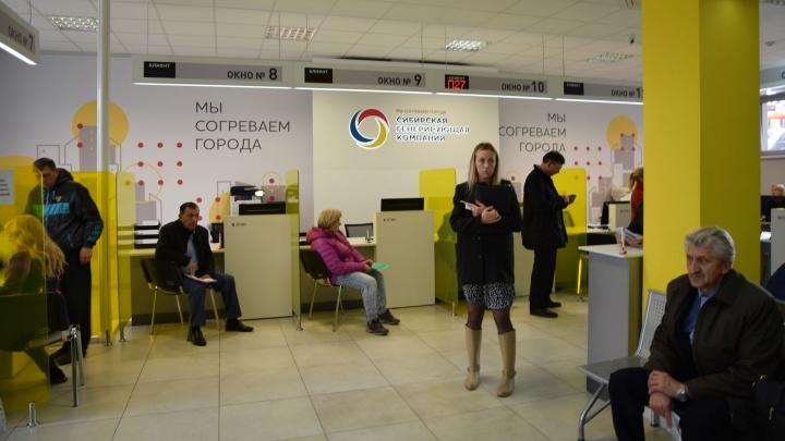 Коммунальщики открывают новые офисы в Красноярске