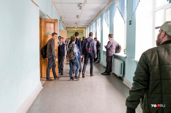 Скандал произошёл в школе Красноперекопского района