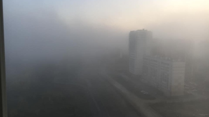 Туман с примесью смога: Челябинск окутала густая пелена
