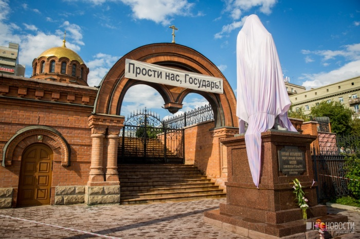 Разбитый памятник Николаю II и царевичу Алексею накрыт простынёй