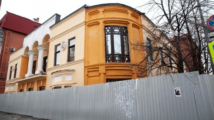 Здание бывшего генконсульства Украины перекрасят: новые цвета фасада не соответствуют проекту