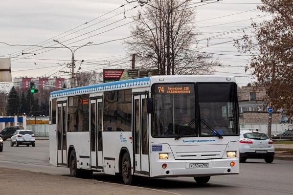 74-й — один из самых популярных маршрутов в Уфе