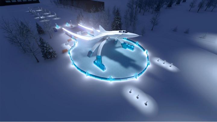 В Перми у «МиГа на взлете» появится ледовый каток