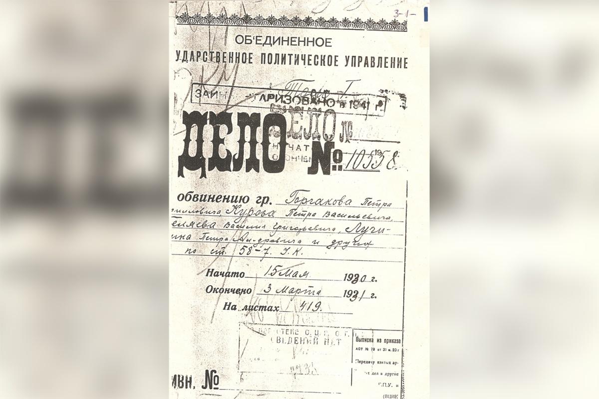 Архив начал свою работу 30 октября
