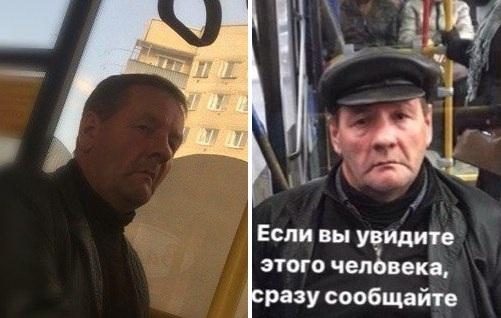 Полицейские ищут мужчину, который удовлетворяет себя в автобусах