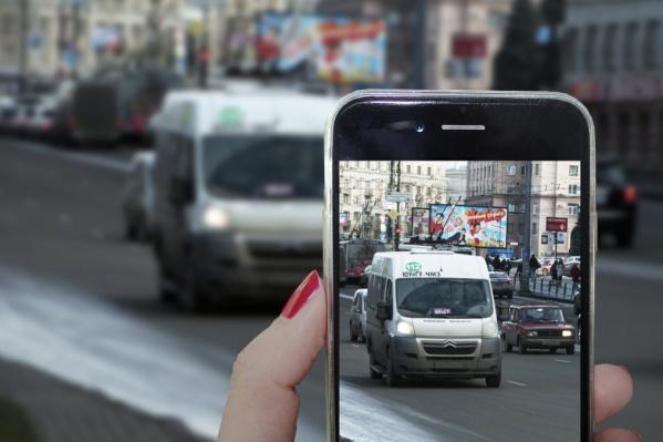 Вам понадобится смартфон со специальным приложением и регистрация на «Госуслугах»