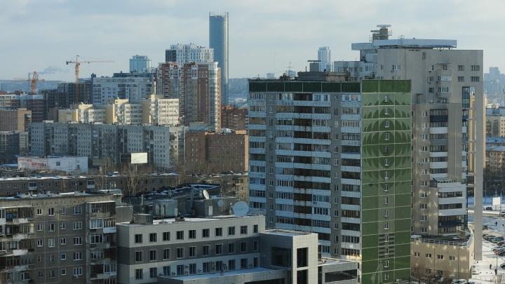 В 2019 году налог на квартиры екатеринбуржцев вновь подрастёт— и его можно будет заплатить заранее