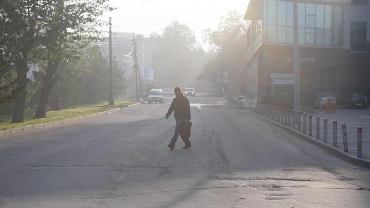 Туман — провокатор: Челябинск накрыло едким смогом
