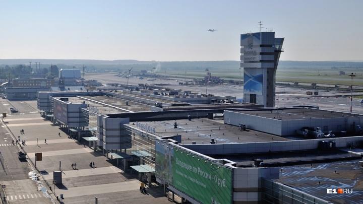 К Универсиаде терминалы в Кольцово реконструируют и построят новое здание: подробности проекта