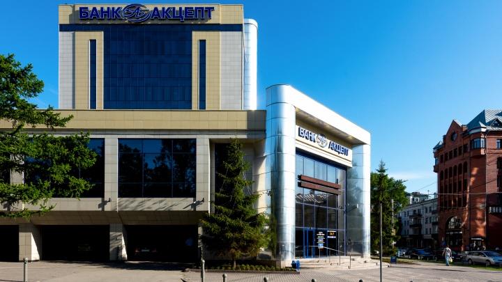 Региональный банк подвел итоги 29 лет работы: госпрограммы, кредиты для малого бизнеса, низкая ипотека и сотрудничество с Белоруссией