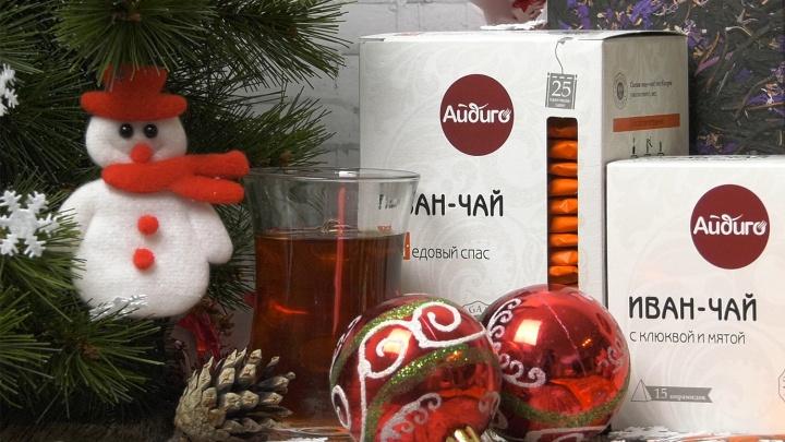 Иван-чай станет лучшим подарком на Новый год
