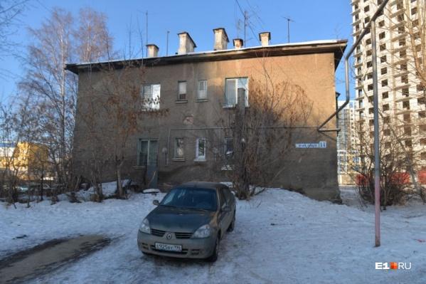 Дом, где живёт Гульфия Сабирзянова