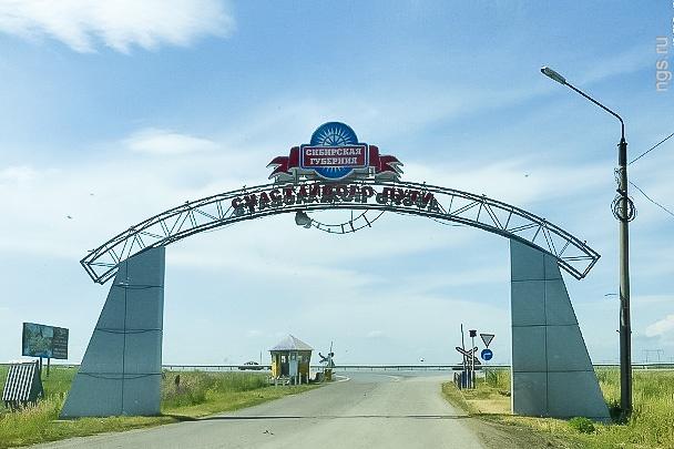 Имущество «Сибирской губернии» выставляют на продажу за 1,6 миллиардов рублей