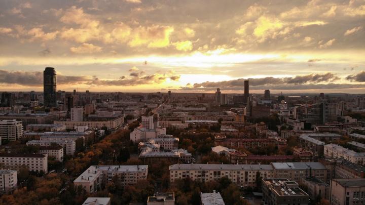 Екатеринбуржцы засняли потрясающе красивый золотой закат над городом
