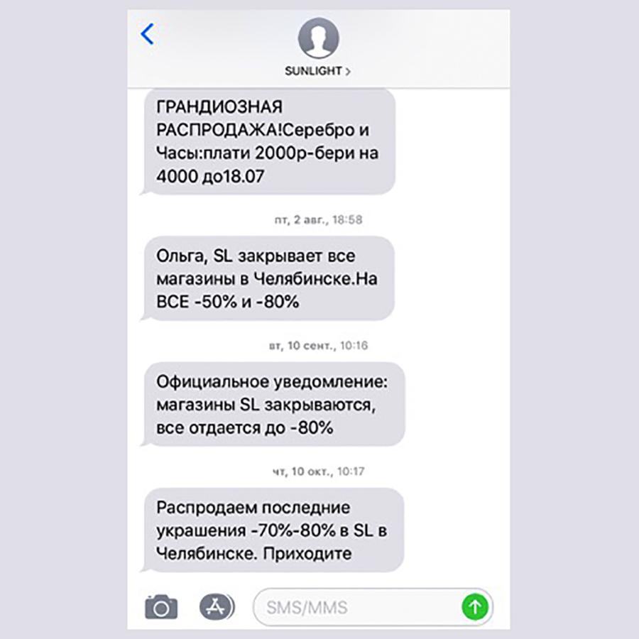 О закрытии магазинов в Челябинске горожане слышат уже больше года