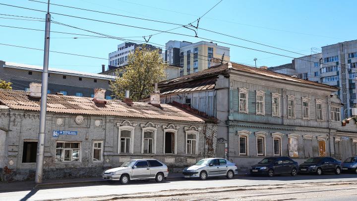 Два строения конца XIX века на улице Аксакова в Уфе признали объектами культурного наследия