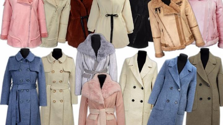 Новая коллекция осень-зима и скидки до 80 %: магазин «Пять сезонов» порадует ценами
