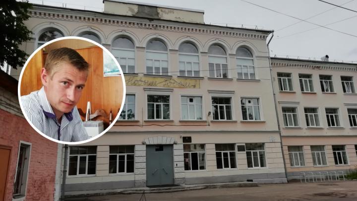 «Будет нужна помощь родителей»: в Ярославле меняются директора престижных школ