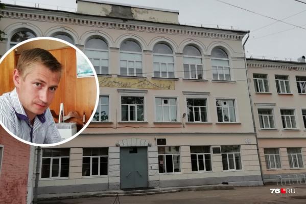 Официально к обязанностям директора школы №33 Павел Чистяков приступит завтра