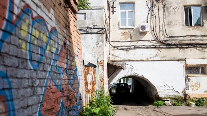 Мэр Ярославля отдаст бизнесменам за бесценок почти 30 домов в центре города