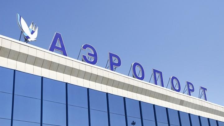 «Кто такой Шапошников?»: к голосованию за имя челябинского аэропорта подключили школьников