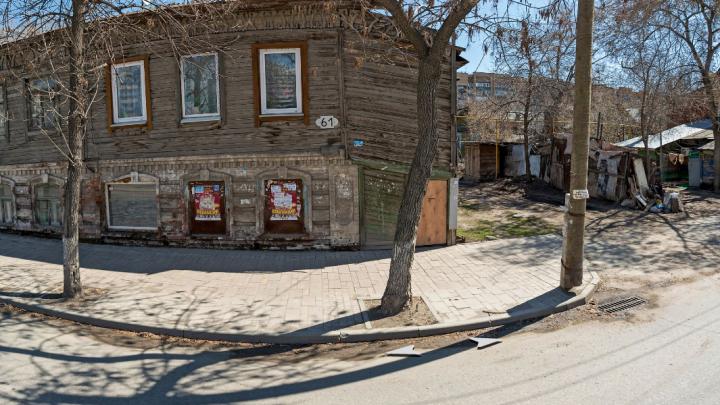 Жителей Самары приглашают на публичные слушания по застройке исторического центра
