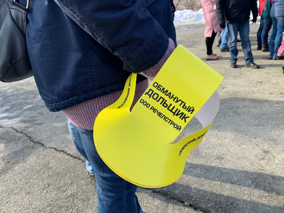 Митинг сегодня прошёл в сквере Колющенко