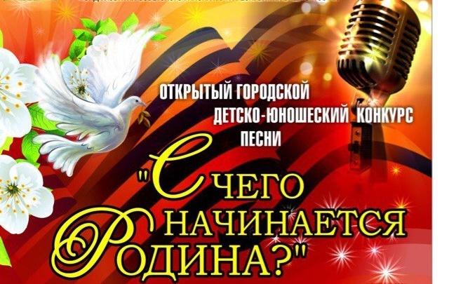 Уфимцев призывают принять участие в песенном конкурсе