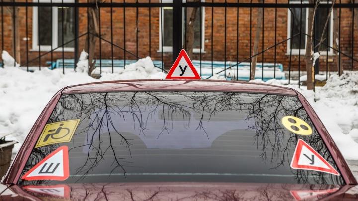 У ботсада открыли первую в Сибири автошколу для инвалидов